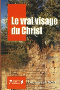 Illustration: Le vrai visage du Christ