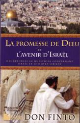 Illustration: La promesse de Dieu et l'avenir d'Israël