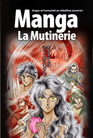 Illustration: MANGA LA MUTINERIE  - Volume 1
