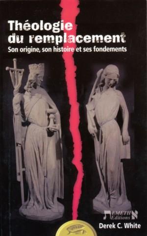 Illustration: Théologie du remplacement