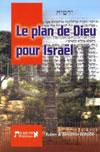 Illustration: Le plan de Dieu pour Israël