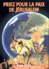 Illustration: Priez pour la paix de Jérusalem