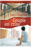 Illustration: Couple en crise