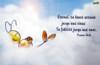 Illustration: Eternel, ta bonté atteint jusqu'au cieux
