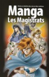 Illustration: Les magistrats MANGA - Volume 2
